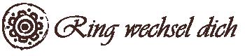 Ring wechsel dich-Logo